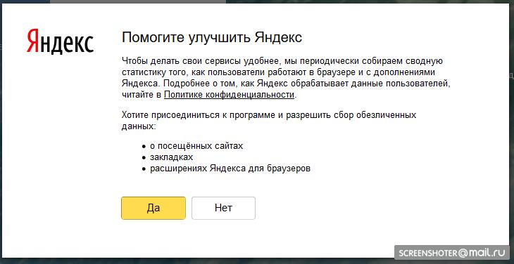 Добавляйте свои сайты в закладки ;)