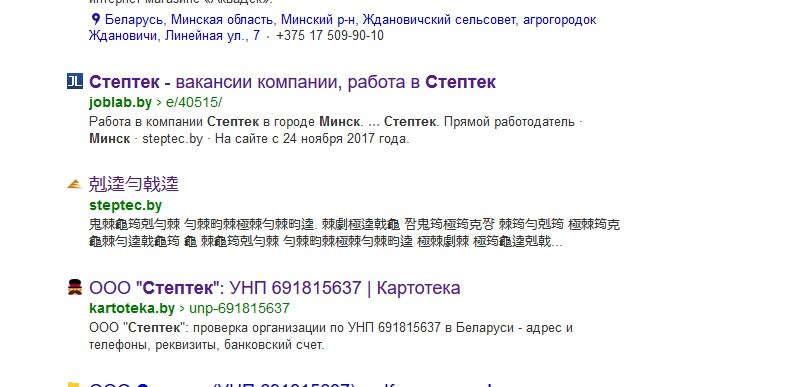 Проблема с отображением сайта в поиске яндекса