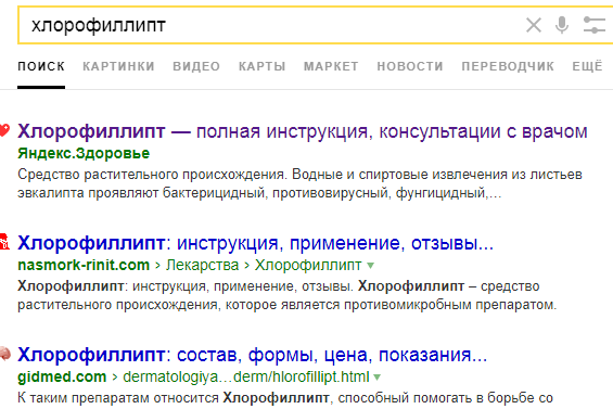 ваа.PNG