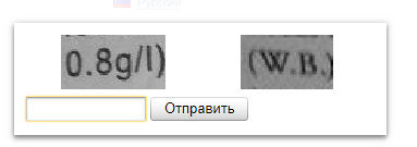 Капча WordStat-a